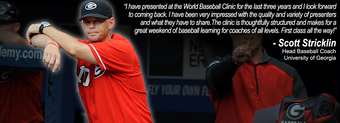 World Baseball Coaches' Convention